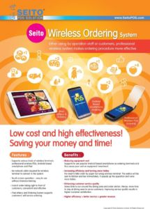 Seito wireless POS ordering system for restaurants